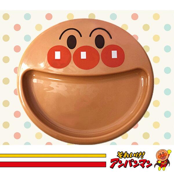 麵包超人大臉頭型餐盤兒童餐具盤子防滑餐盤附吸盤日本進口正版436008