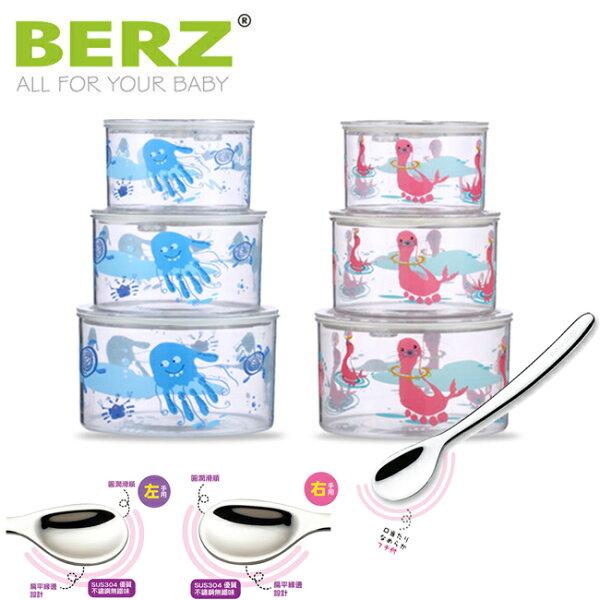 【奇買親子購物網】英國貝氏BERZ真空保鮮盒3入+LEBEN日製不鏽鋼幼兒湯匙
