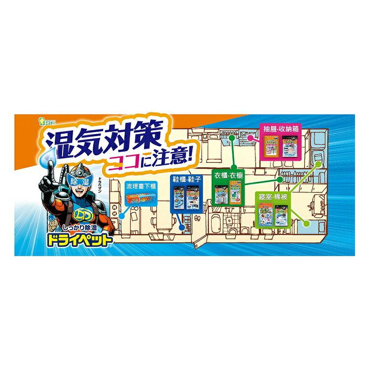 日本熱銷NO.1 ST雞仔牌 吸濕小包 除濕包 抽屜衣櫃用12入 / 包 (3包組) 7