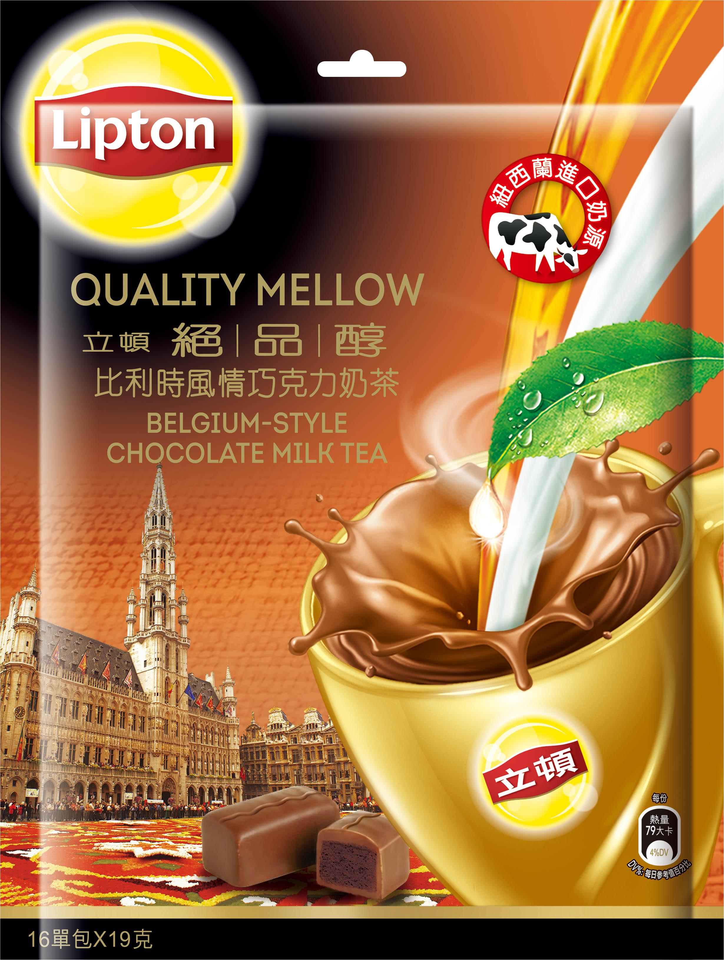 立頓奶茶比利時巧克力量販包16入