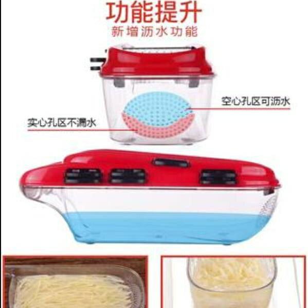 切菜工具  家用土豆絲切絲器廚房用品多功能切菜蘿卜擦絲土豆片切片刨絲神器 概念3C