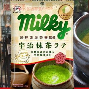 日本不二家 Milky牛奶糖 神樂?茶寮監修 宇治抹茶拿鐵味 [JP536]