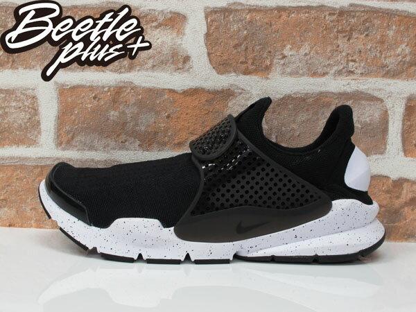 BEETLE NIKE SOCK DART 黑白 潑墨 黑襪 襪套 透氣 輕量 慢跑鞋 833124-001 D-631 0