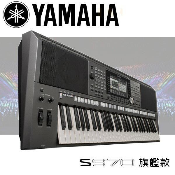 【非凡樂器】YAMAHA山葉 PSR-S970 / 終極的PSR手提式電子琴 / 旗艦款/ 公司貨保固一年