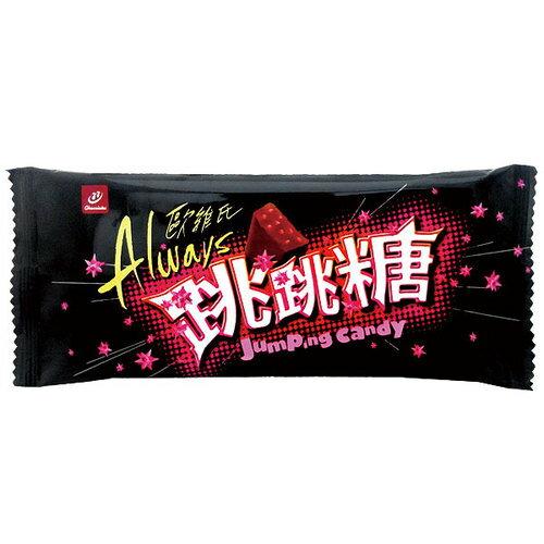 Always 歐維氏 跳跳糖巧克力 38g