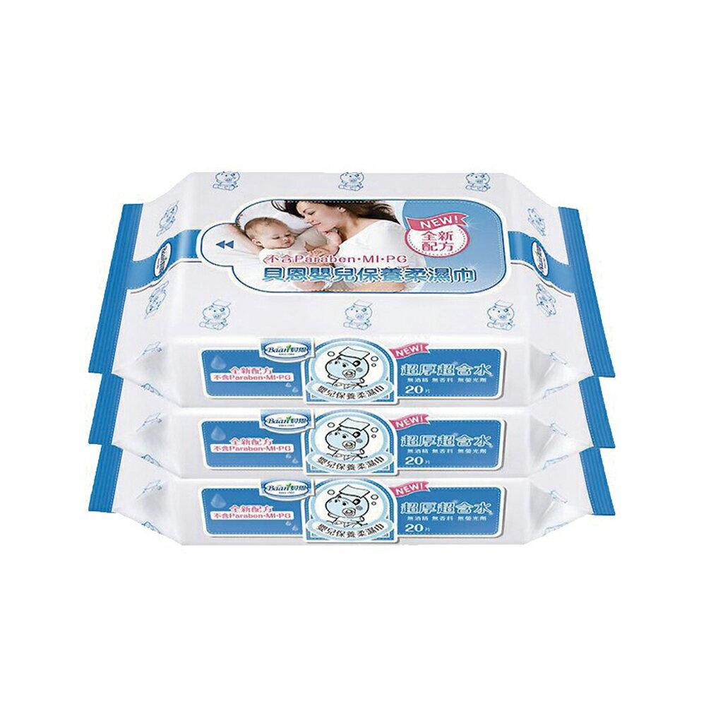 Baan 貝恩 嬰兒保養柔濕巾 無添加濕巾 20抽*30包