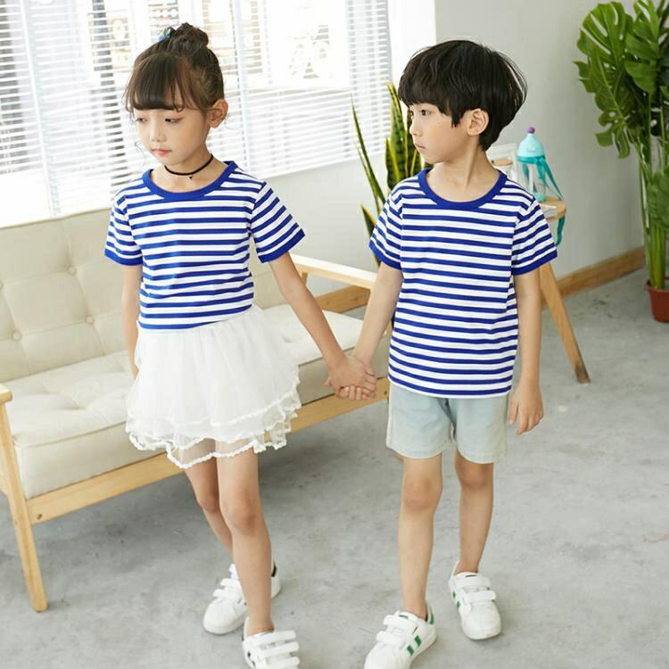 女童短袖上衣 女童寶寶海魂衫童裝純棉短袖t恤海軍風兒童條紋半袖-