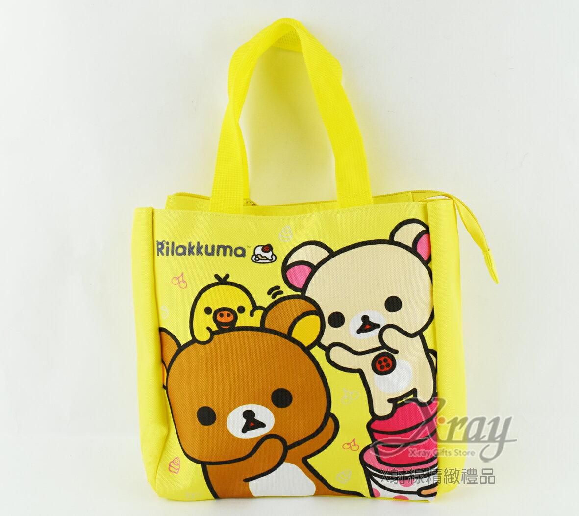 X射線【C206823】拉拉熊直式手提袋-草莓蛋糕(黃),書袋/購物袋/便當袋/手提袋/開學必備/補習袋