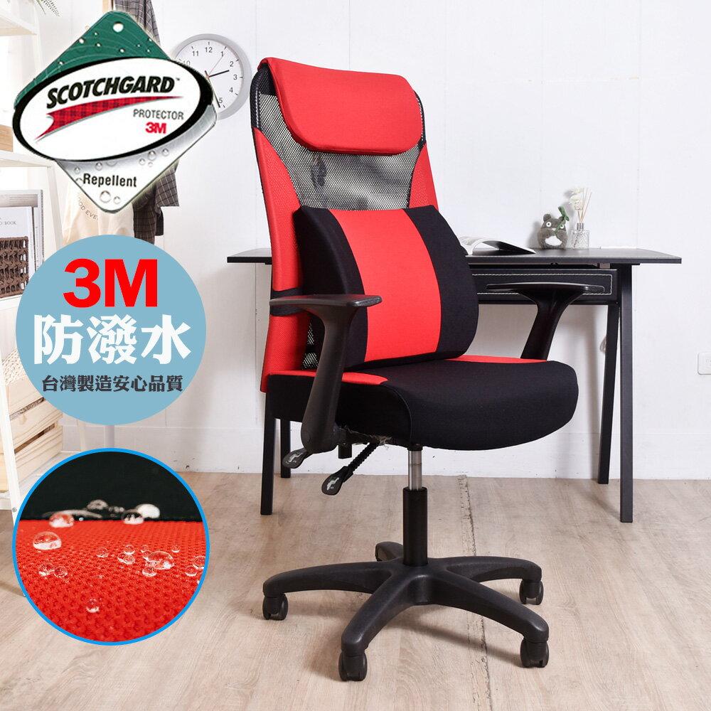電腦椅 / 椅子 / 辨公椅 3M防潑水PU腰後收折手電腦椅 凱堡家居【A10849】 3