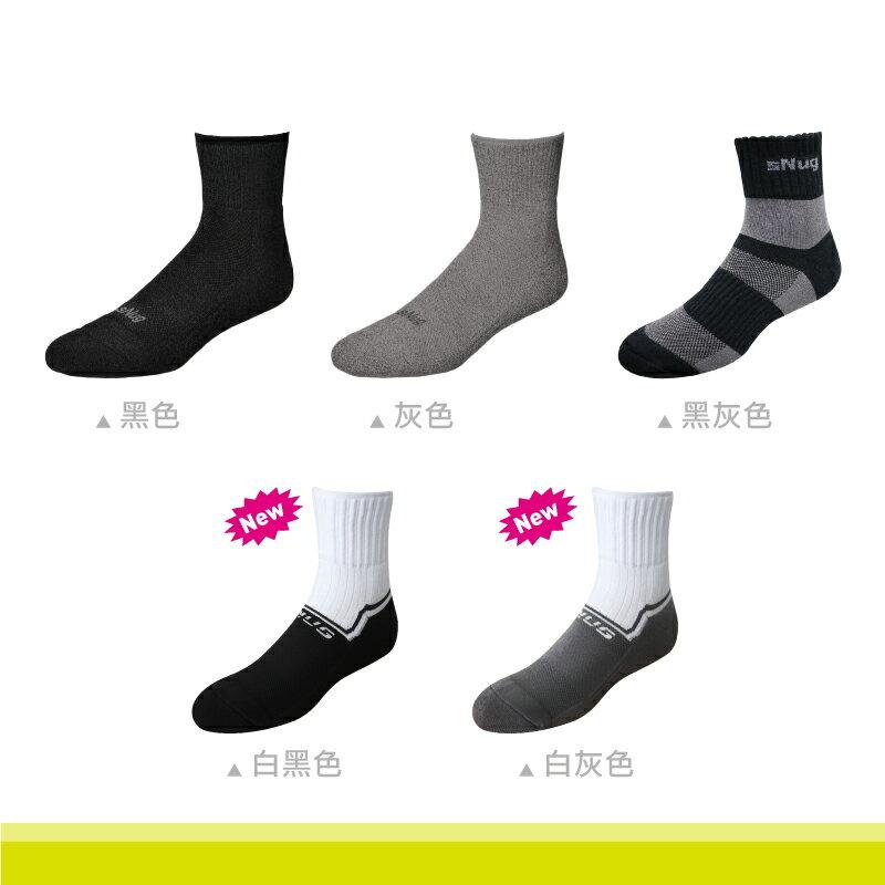 SNUG動能氣墊運動襪 除臭襪 腳臭剋星 運動襪-羽嵐服飾