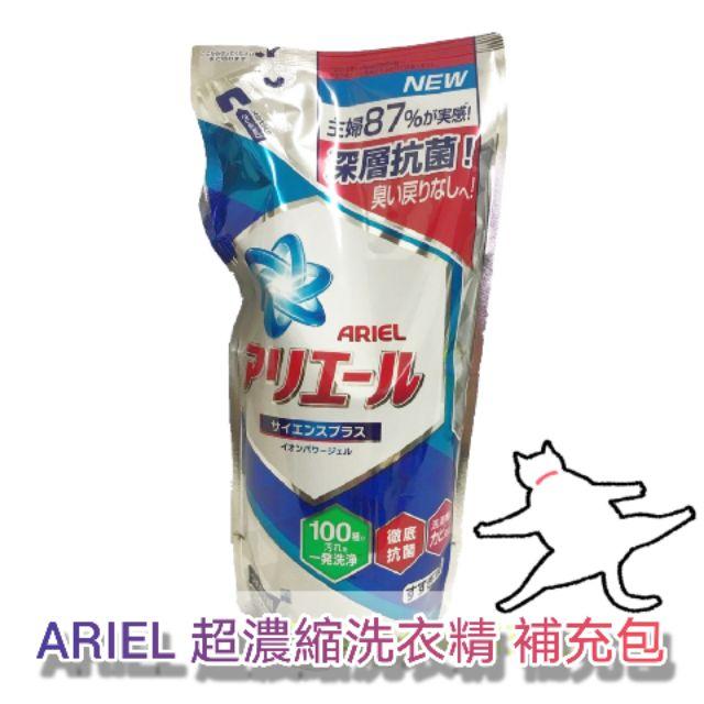 好市多 洗衣精 Ariel 抗菌防臭洗衣精補充包 720g/包 Costco
