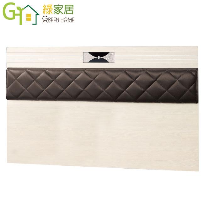 【綠家居】艾比許 時尚5尺皮革雙人床頭片(三色可選+不含床底+不含床墊)