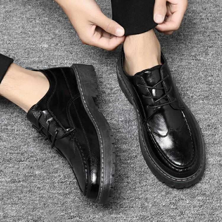男款皮鞋 皮鞋男韓版潮流商務鞋子男圓頭系帶百搭學生休閑鞋英倫男士黑