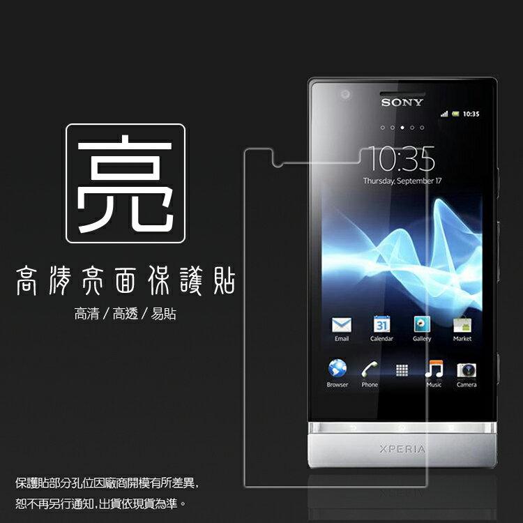 亮面螢幕保護貼 Sony Xperia P LT22i 保護貼 亮貼 亮面貼 保護膜