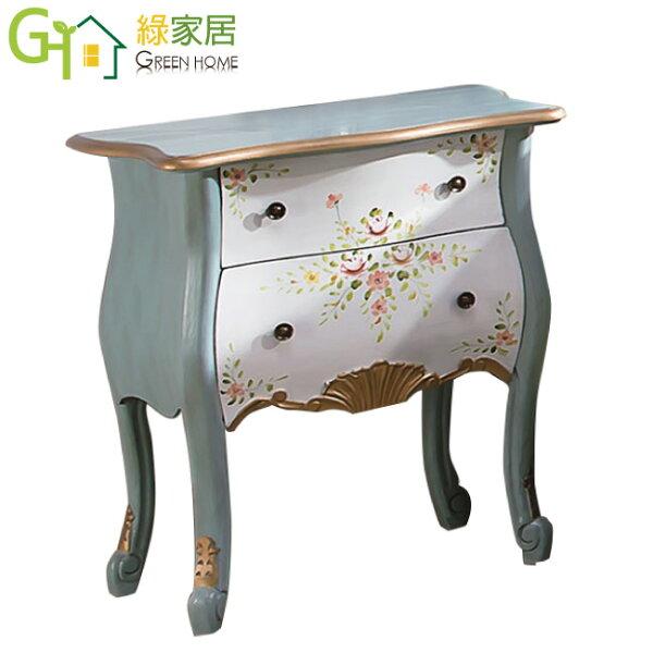 【綠家居】法曼法式2尺典雅床頭櫃收納櫃