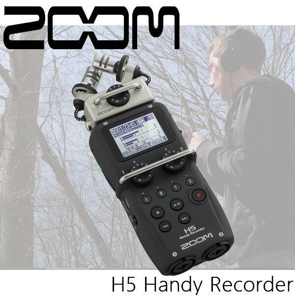 ~非凡樂器~Zoom H5 Handy Recorder   錄音座   等同 H6 錄音