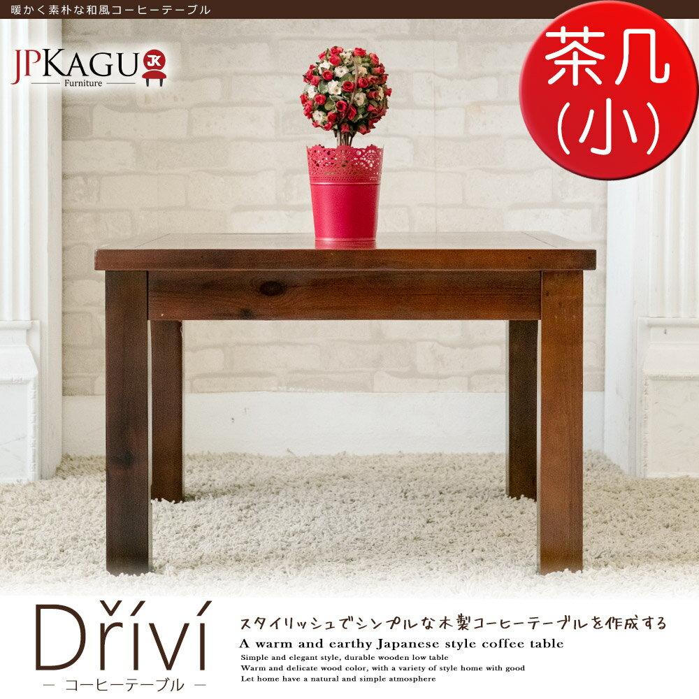 JP Kagu嚴選 好實在DIY木質矮桌 / 茶几-小(BK3416) - 限時優惠好康折扣