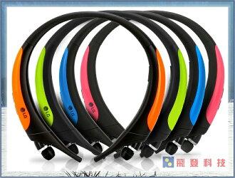 【運動型藍芽耳機】LG HBS-850立體聲藍牙耳機(黃色) 防水 運動型藍芽耳機 含稅開發票公司貨