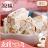 牛軋糖2盒免運組(16顆*2盒共32顆) | 網友評價最好吃的牛軋糖再進化☛牛軋糖變心了網友強推~#上班這黨事推薦網購必買美食 ☛草莓玫瑰牛軋糖★〈丞馥。sunnysasa〉 4