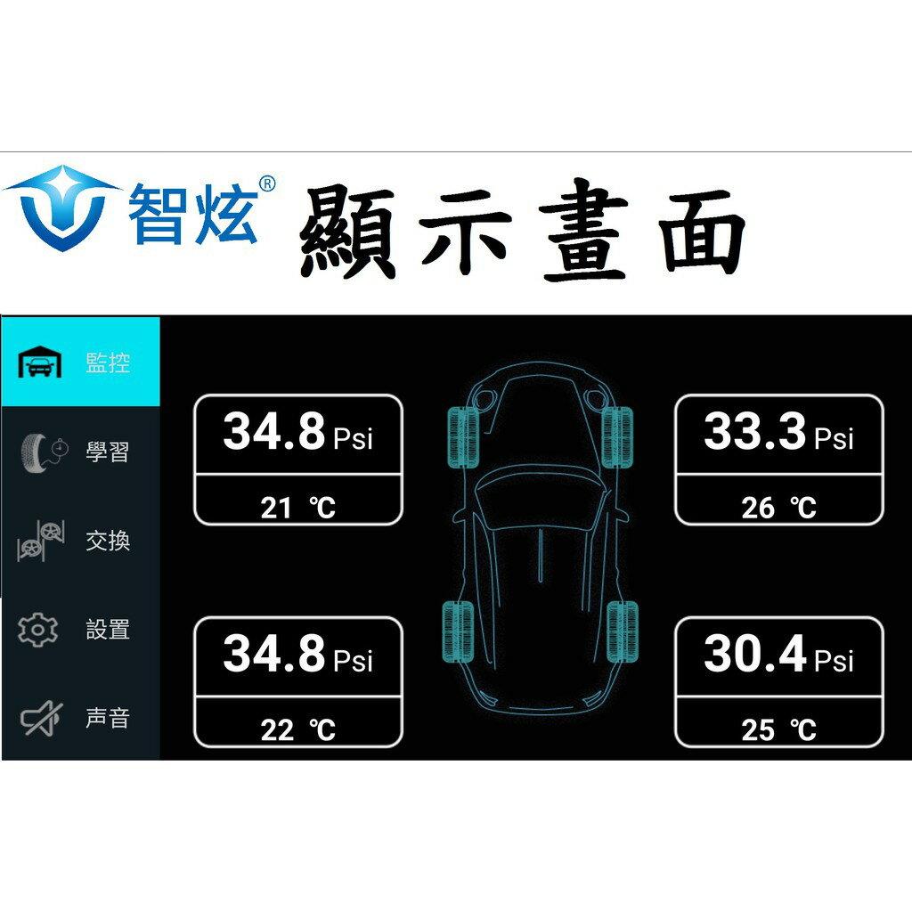 胎王  安卓車機胎內式胎壓偵測器(安卓APP)(1年保固) 導航胎壓偵測器