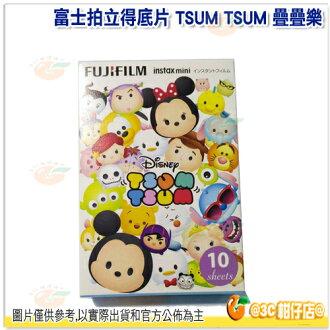 送保護袋 現貨 Fujifilm 富士拍立得底片 迪士尼 新款 TSUM TSUM 滋姆滋姆 疊疊樂 即可拍 底片