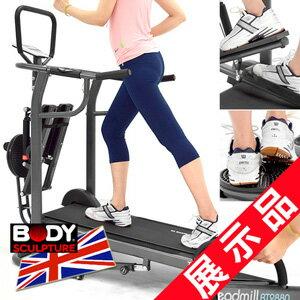 4in1多功能跑步機(展示品)踏步機美腿機.扭腰盤扭扭盤.伏地挺身器.運動健身器材.推薦哪裡買ptt C016-2880--Z
