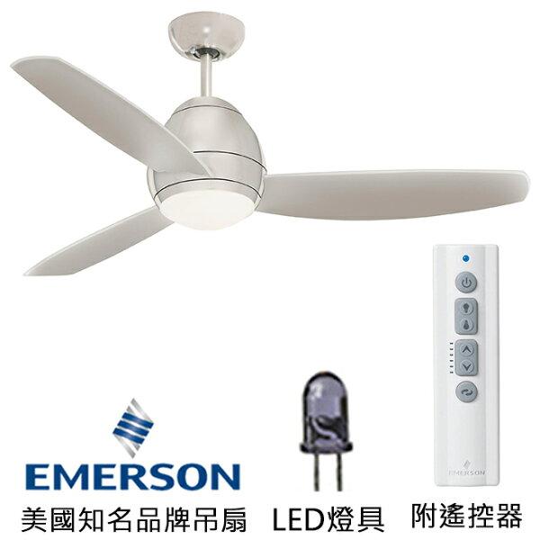 "[topfan]Emerson52""CurvaLEDIndoor52英吋吊扇附LED燈(CF253LBS)刷鐵色(適用於110V電壓)"