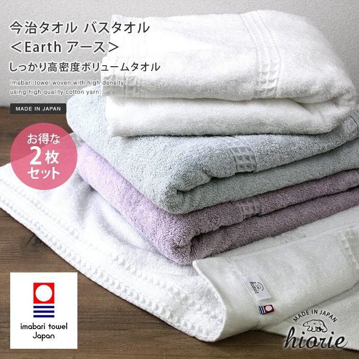 日本製/日本桃雪/今治認證/hiarie日織惠/100%純棉毛巾-2入/34×81cm/KEAs101X。共3色-日本必買 代購/日本樂天代購(1580*0.4)