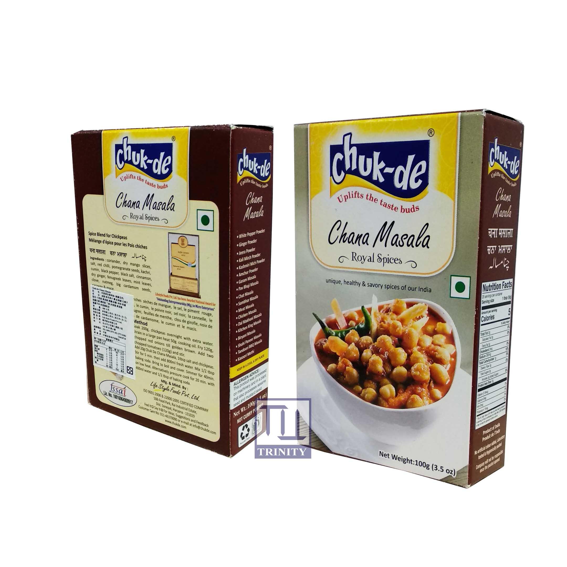 Chana Masala 印度混合香料粉 (煮雞豆用)