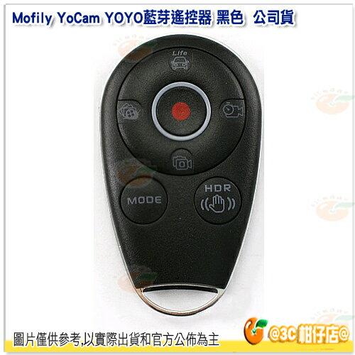 Mofily YoCam YOYO藍芽遙控器 黑色 公司貨 快速設置 延遲拍攝 連拍