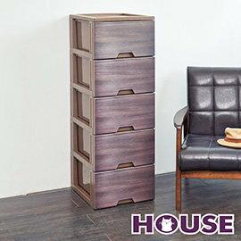【nicegoods】潮流木紋五層收納置物櫃(單層26L)-DIY(收納櫃 抽屜櫃 衣櫃 塑膠 整理箱)