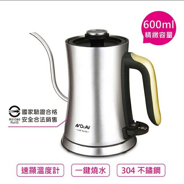 Dr.AV 聖岡 DK-02BG 義式手沖溫控快煮壺 溫度計控溫 開關一鍵燒水 不鏽鋼 手沖咖啡 原廠保固 2