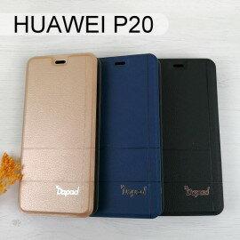 【Dapad】經典隱扣皮套華為HUAWEIP20(5.8吋)