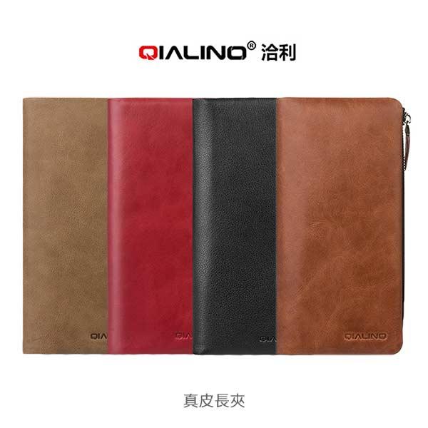 強尼拍賣~QIALINO真皮長夾多卡長夾多夾層可放手機質感好超耐用