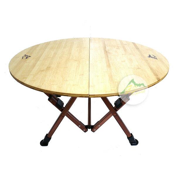 《台南悠活運動家》Go Sport 慶城 高級日式和風大竹板休閒摺疊圓桌 92492