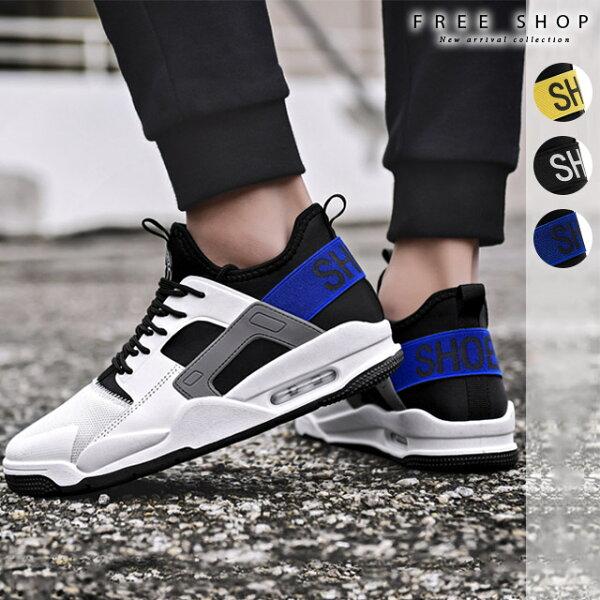 FreeShop復古玩色運動潮鞋後跟字母撞色設計氣墊運動休閒鞋時尚百搭潮流拼接設計【QCCCN1073】