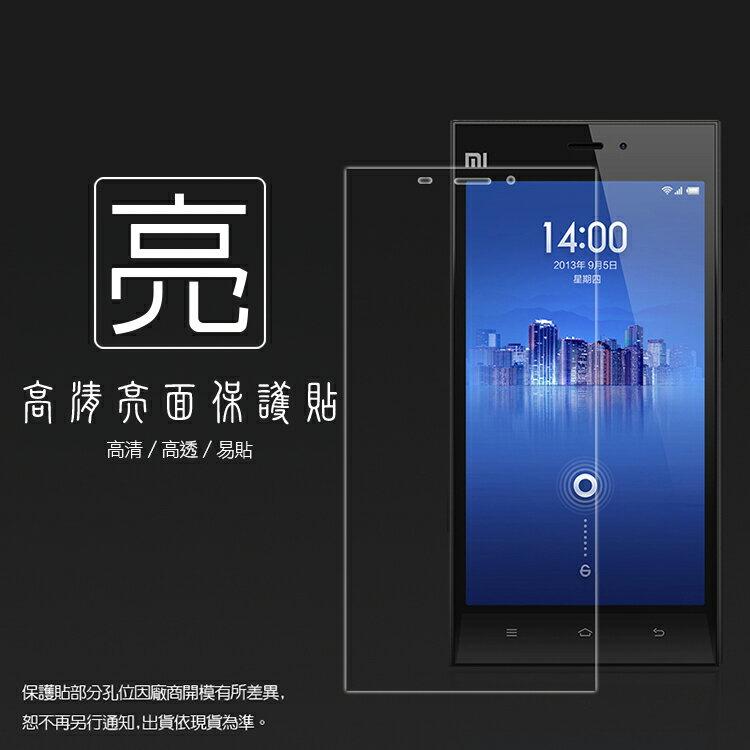 亮面螢幕保護貼 MIUI Xiaomi 小米 小米3 MI3 保護貼 亮貼 亮面貼 保護膜
