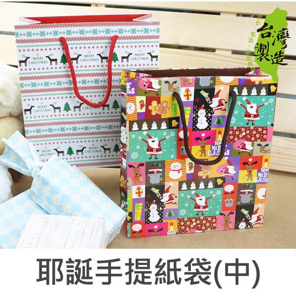 珠友文化:珠友GB-05013-3耶誕手提紙袋禮物袋(中)