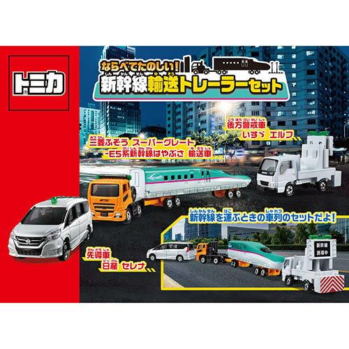 《TAKARA TOMY》TOMICA TM新幹線輸送車組 東喬精品百貨