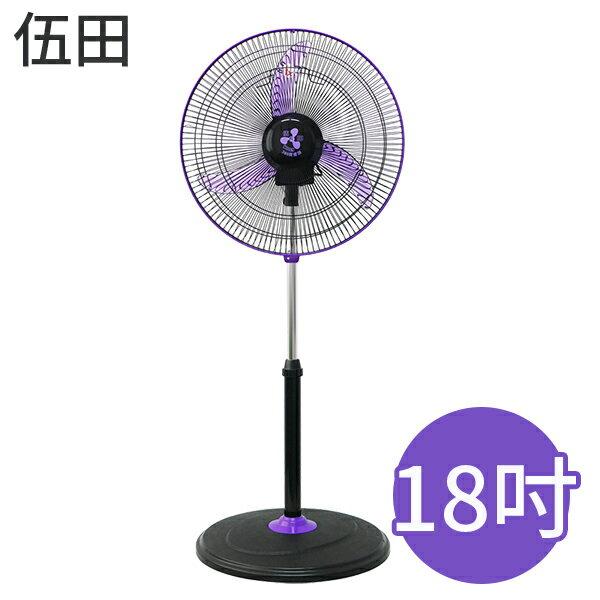 伍田18吋超廣角循環涼風扇 立扇 電扇 電風扇 WT-1811S 0