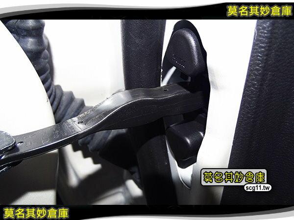 莫名其妙倉庫【SG024雙凸置位桿(四入)】保護美觀防止生鏽福特Ford17年Escort