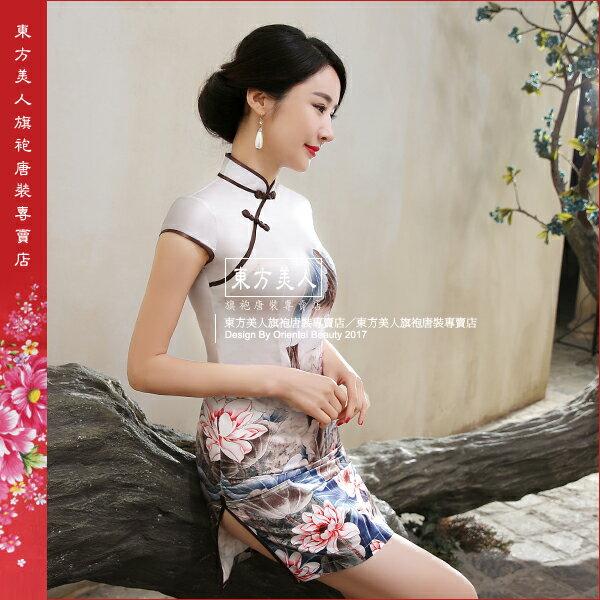 東方美人旗袍唐裝專賣店 LGD105。仿絲軟緞時尚印花半月包袖短旗袍
