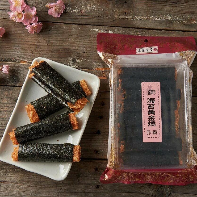 【滋美珍肉乾】脆片海苔黃金燒(原味)