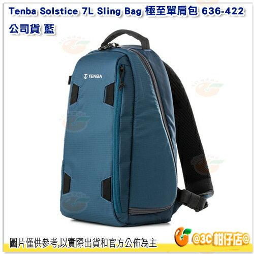 附雨罩TenbaSolstice7LSlingBag極至單肩包636-422公司貨藍相機包可放腳架肩背