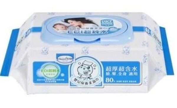 【貝恩BAAN】嬰兒保養柔濕巾-無香料80抽x24包(箱購)