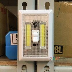 LED電池式手動開關燈 (雙排) 磁鐵吸壁燈 掛壁燈 免牽線櫥櫃燈 磁吸式小夜燈 衣櫥燈 照明燈