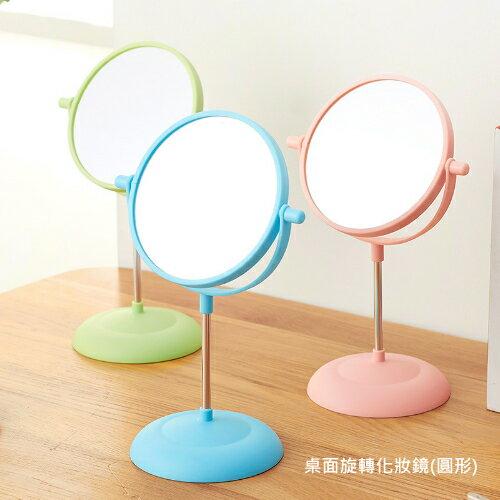 【A-HUNG】桌面旋轉化妝鏡(圓形)360度旋轉鏡子大鏡面美妝鏡單面立鏡梳妝鏡折疊公主鏡