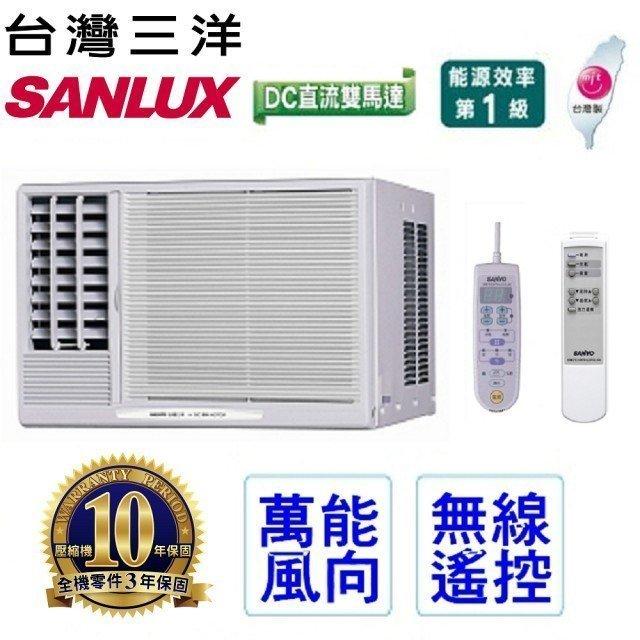 【SANLUX 三洋】單冷窗型冷氣 SA-L41B左吹/SA-R41B右吹