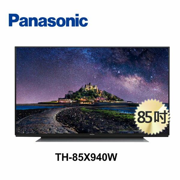 昇汶家電批發:Panasonic 國際牌日本原裝85型4K液晶電視 TH-85X940W