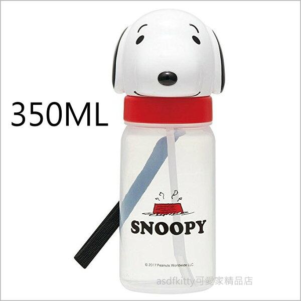 asdfkitty可愛家☆SNOOPY史努比大臉造型吸管水壺350ML-兒童學習杯-日本正版商品